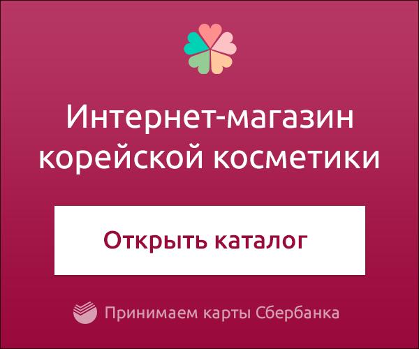 Санкт-Петербург - график работ, адреса, номера